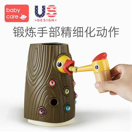 【为思礼】babycare啄木鸟捉虫子益智玩具 商品图3