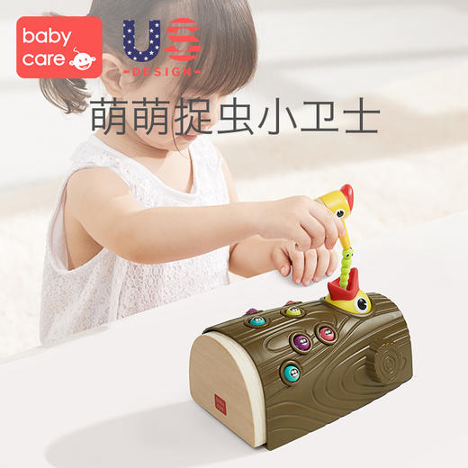 【为思礼】babycare啄木鸟捉虫子益智玩具 商品图1