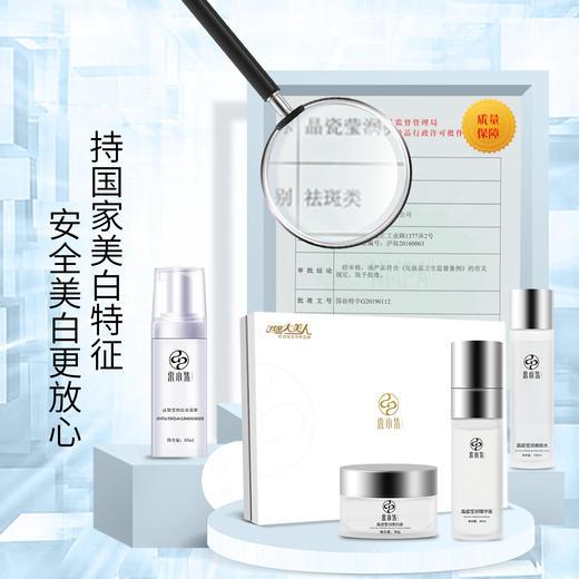 晶瓷莹润祛斑盒 商品图3