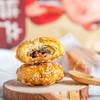 [约150个]红糖梅菜小酥饼 香甜美味 馅料饱满 皮酥爽口 回味无穷 3斤装 商品缩略图0