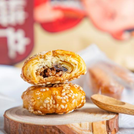 [约150个]红糖梅菜小酥饼 香甜美味 馅料饱满 皮酥爽口 回味无穷 3斤装 商品图0