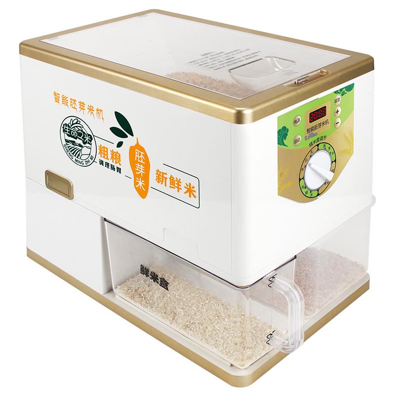碾米机家用全自动稻谷打米机多功能胚芽米机鲜米机精米机 商品图0