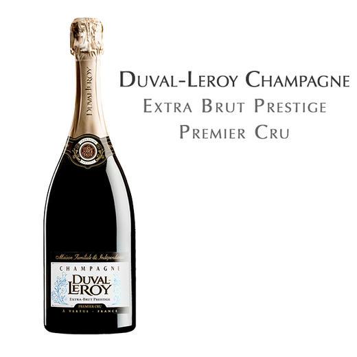 杜洛儿悦享香槟Duval-Leroy Extra Brut Prestige Premier Cru 商品图0