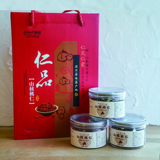 临安山核桃仁,香、酥、脆 商品图5