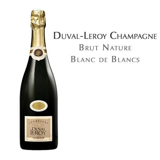 杜洛儿本色系列白中白香槟Duval-Leroy Brut Nature Blanc de Blancs 商品图0