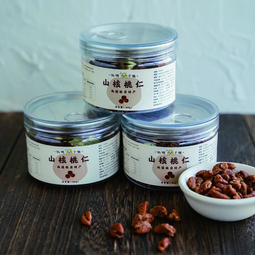 临安山核桃仁,香、酥、脆 商品图4