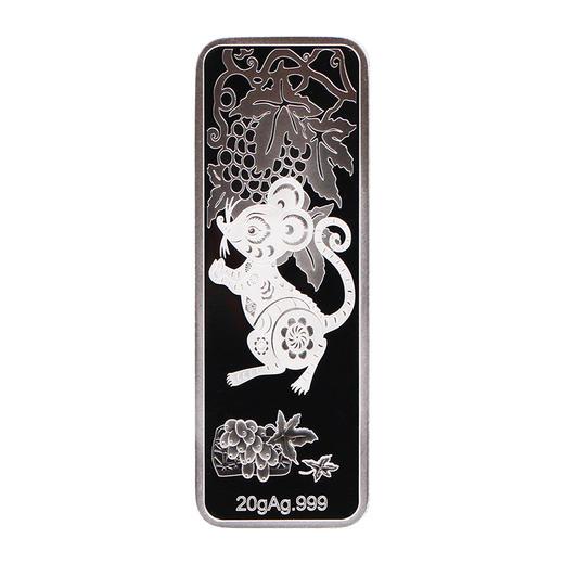 【沈阳造币】2020年生肖鼠年20克本色银条(Ag999) 商品图2