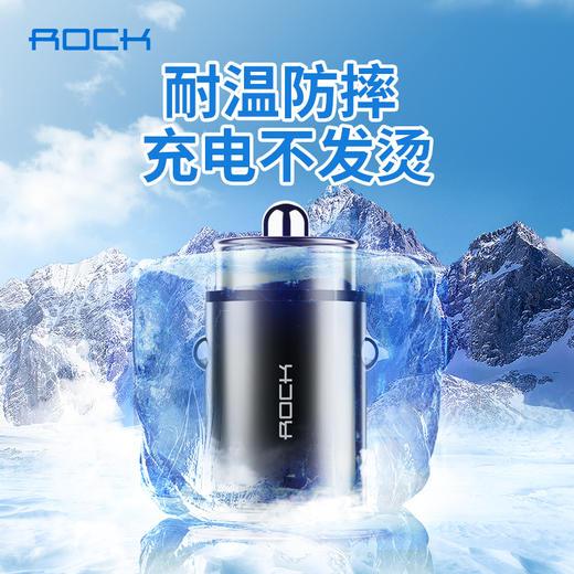 洛克(ROCK)30W-PD车载充电器 一拖二汽车充电器 商品图3