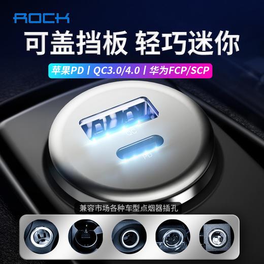 洛克(ROCK)30W-PD车载充电器 一拖二汽车充电器 商品图4