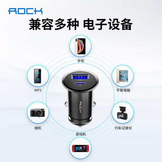 洛克(ROCK)30W-PD车载充电器 一拖二汽车充电器 商品图1