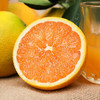 九月红秋橙 果重9斤【三峡特产】秭归秋橙九月红!橙香满溢!汁多甘甜!口感鲜嫩!绿色有机 商品缩略图2