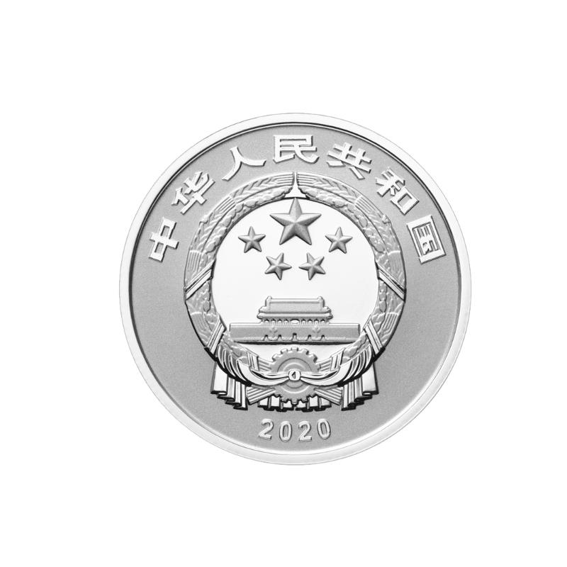 【福字币】2020年贺岁福字8克银币·中国人民银行发行 商品图3