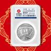 【福字币】2020年贺岁福字8克银币·中国人民银行发行 商品缩略图1