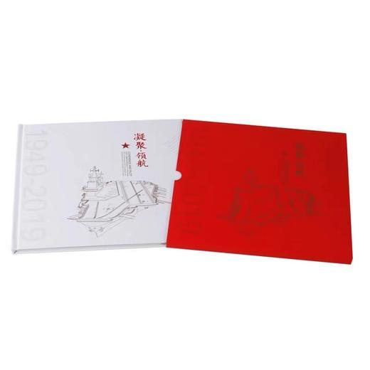 【新品上架】中国集邮总公司《凝聚领航》海军成立70周年邮票珍藏册 商品图2