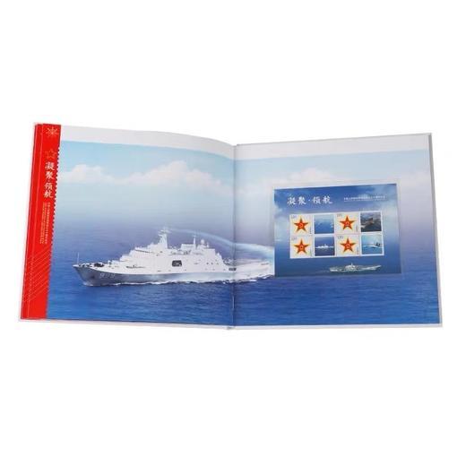 【新品上架】中国集邮总公司《凝聚领航》海军成立70周年邮票珍藏册 商品图1
