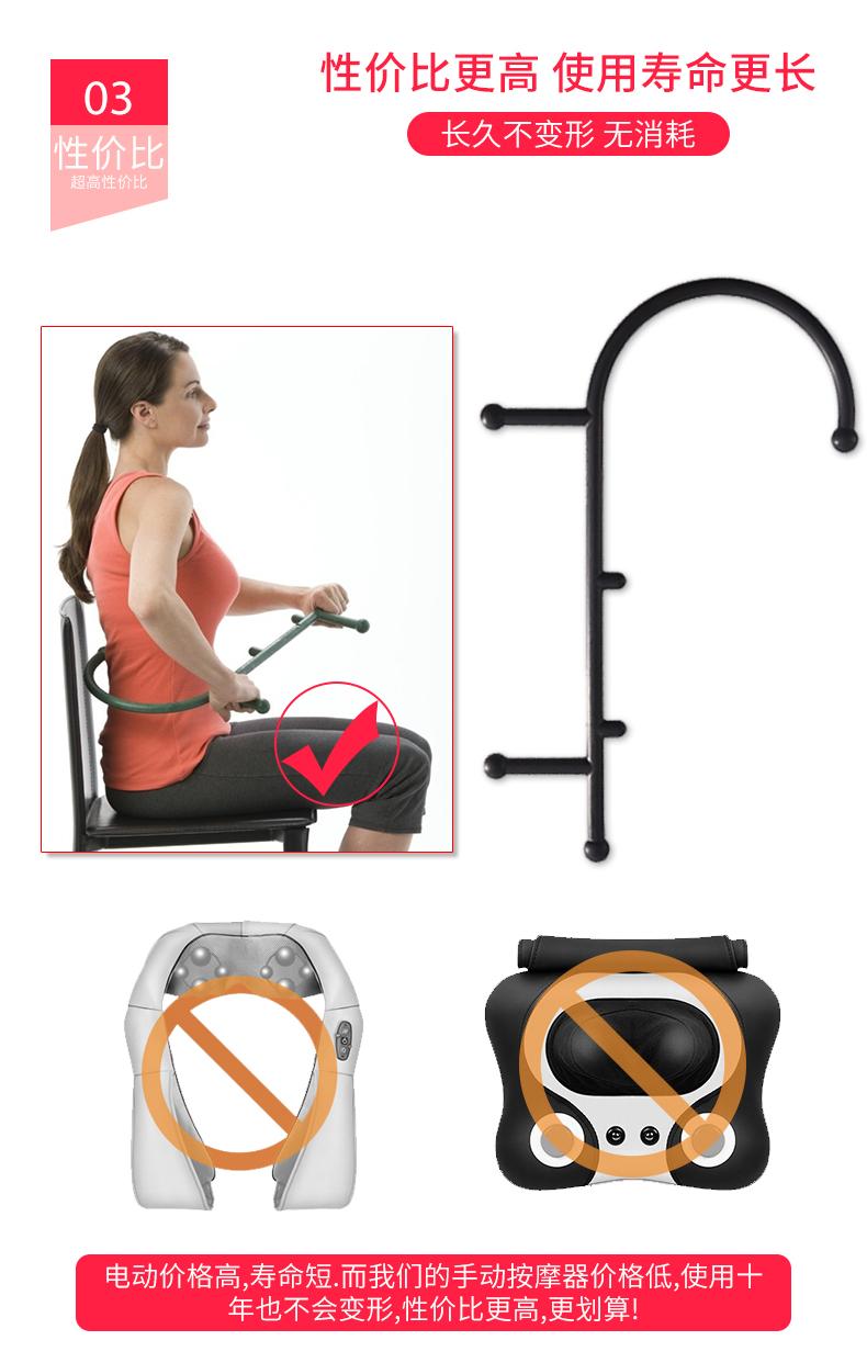 原始点不求人背部按摩器 手动按摩治疗棒 深度点穴按摩杖 商品图1