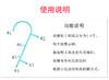 原始点不求人背部按摩器 手动按摩治疗棒 深度点穴按摩杖 商品缩略图2