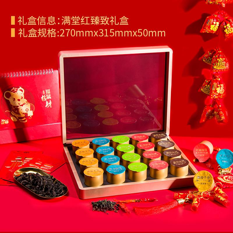 送礼佳品【精选五大名茶】不挑人,送谁都喜欢,尊享礼盒包装,彰显品质 商品图1