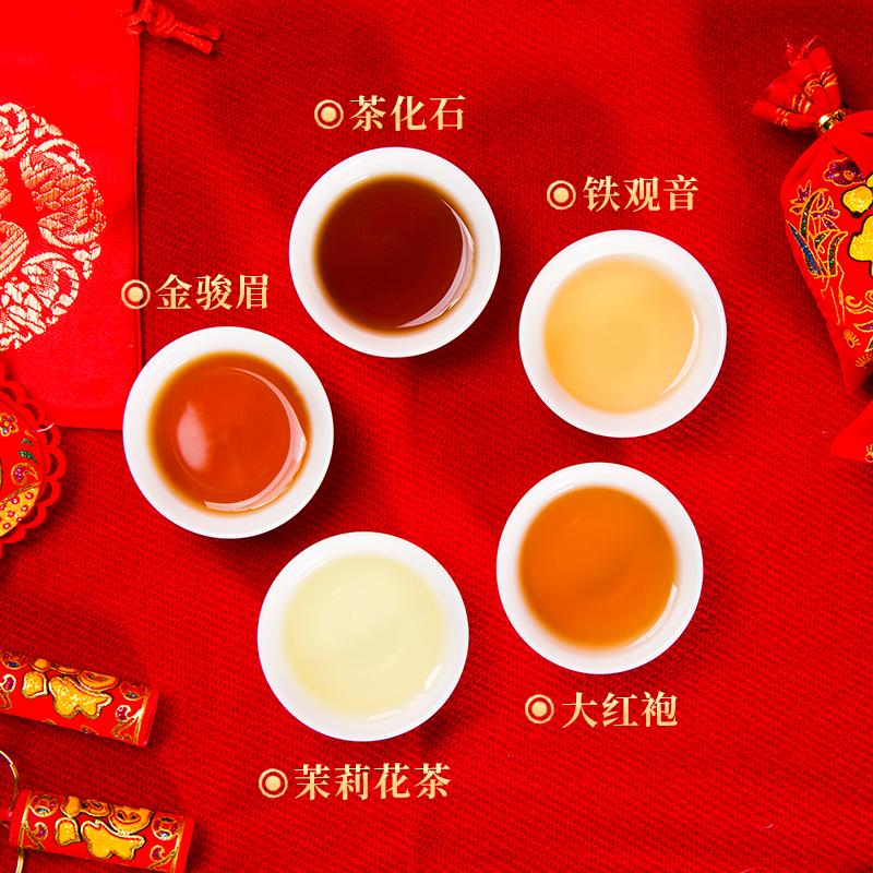 送礼佳品【精选五大名茶】不挑人,送谁都喜欢,尊享礼盒包装,彰显品质 商品图4