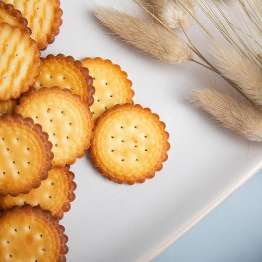 【买2送1,买3送2】网红新款日式南乳小圆饼 海盐酥脆 咸香美味 130g/袋 商品图5