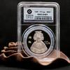 【现货】1998年妈祖1盎司圆形银币·封装评级版 商品缩略图0