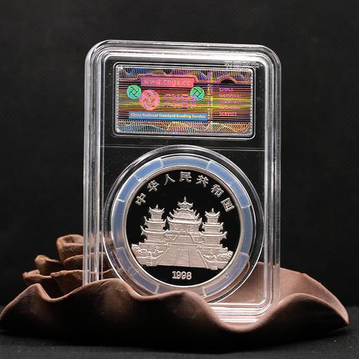 【现货】1998年妈祖1盎司圆形银币·封装评级版 商品图1