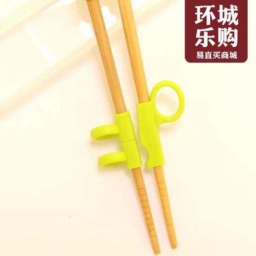 好快来儿童学习筷-363847 商品图0