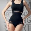 澳洲 YPL 塑身美体裤!多款可选!收腹提臀,睡觉、运动、外出都能穿,即穿即显瘦! 商品缩略图14