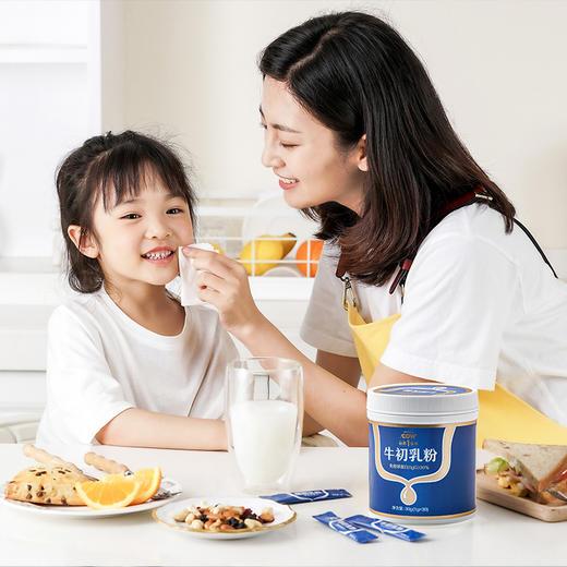 【荐】认养一头牛大蓝罐牛初乳粉含免疫因子(30g*2罐装)礼盒 商品图3