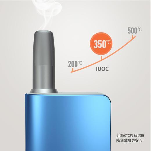 IUOC爱优士4.0金樽版现货电加热烟斗烟具烤烟器加热不燃烧 商品图2