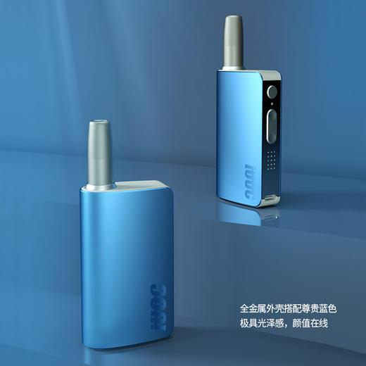 IUOC爱优士4.0金樽版现货电加热烟斗烟具烤烟器加热不燃烧 商品图4