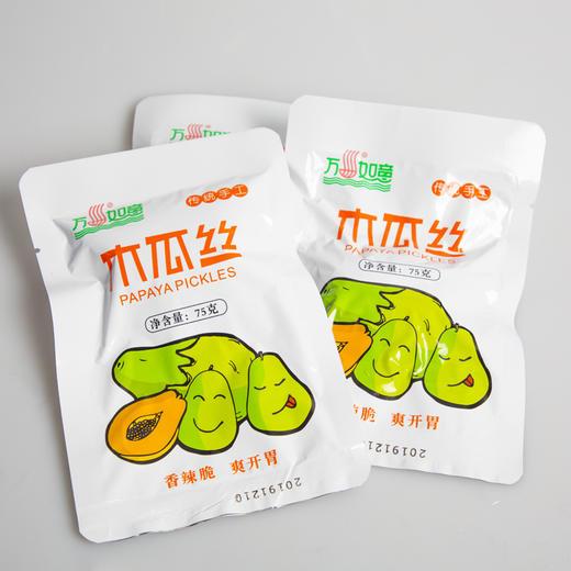 木瓜金丝 色泽金黄 鲜美香辣 丝丝入味 75g*3袋/75g*5袋 商品图4