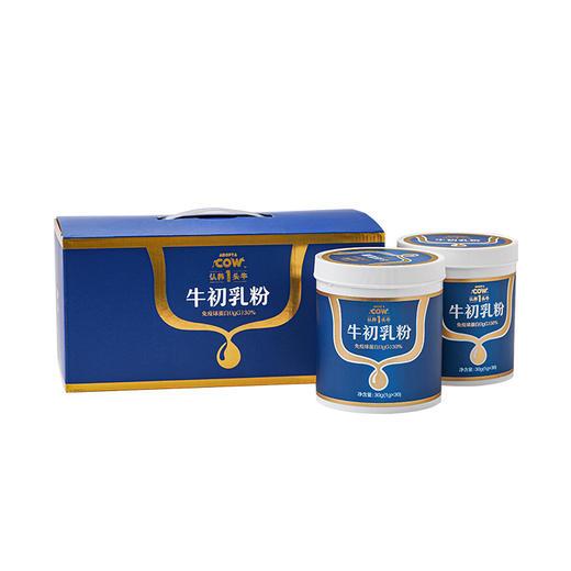 【荐】认养一头牛大蓝罐牛初乳粉含免疫因子(30g*2罐装)礼盒 商品图4