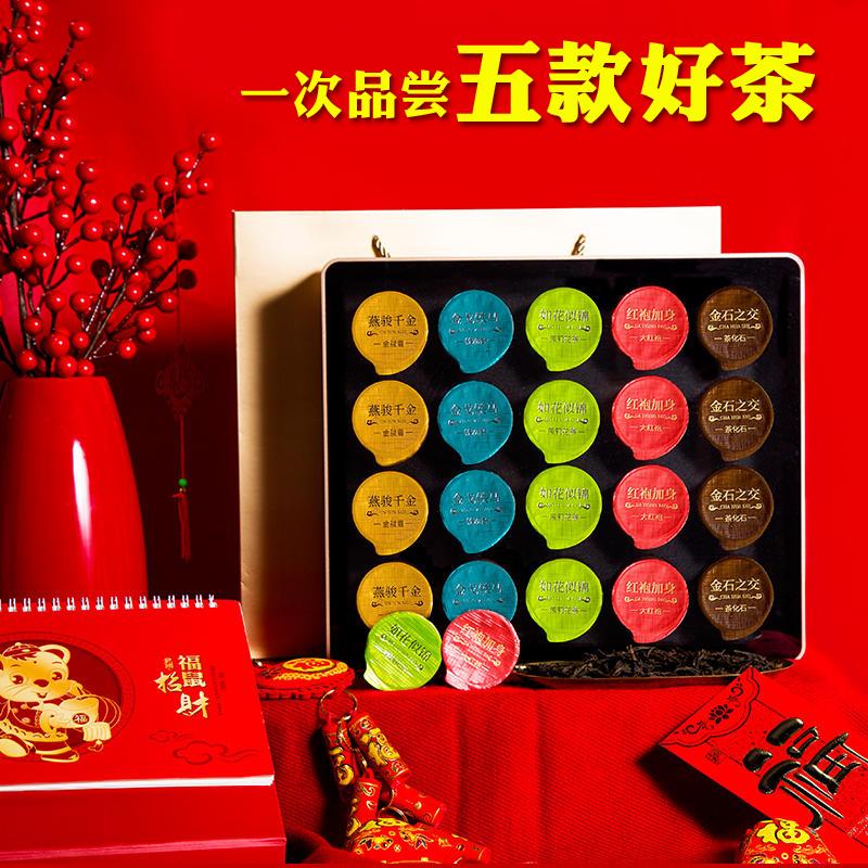 送礼佳品【精选五大名茶】不挑人,送谁都喜欢,尊享礼盒包装,彰显品质 商品图0