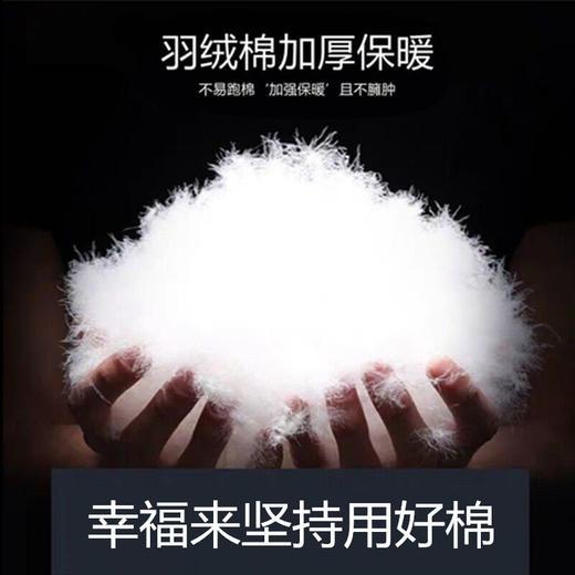 【清仓特价 不退不换】PDD-ANK新款保暖修身加绒棉衣TZF 商品图2