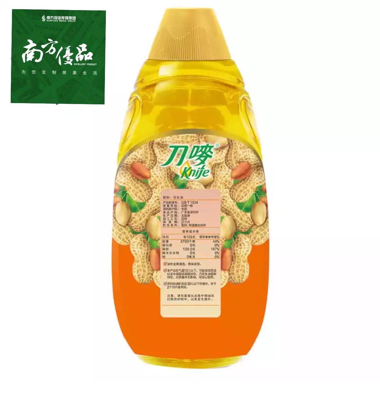 【珠三角包邮】刀唛 花生油  5L/桶  (次日到货) 商品图1