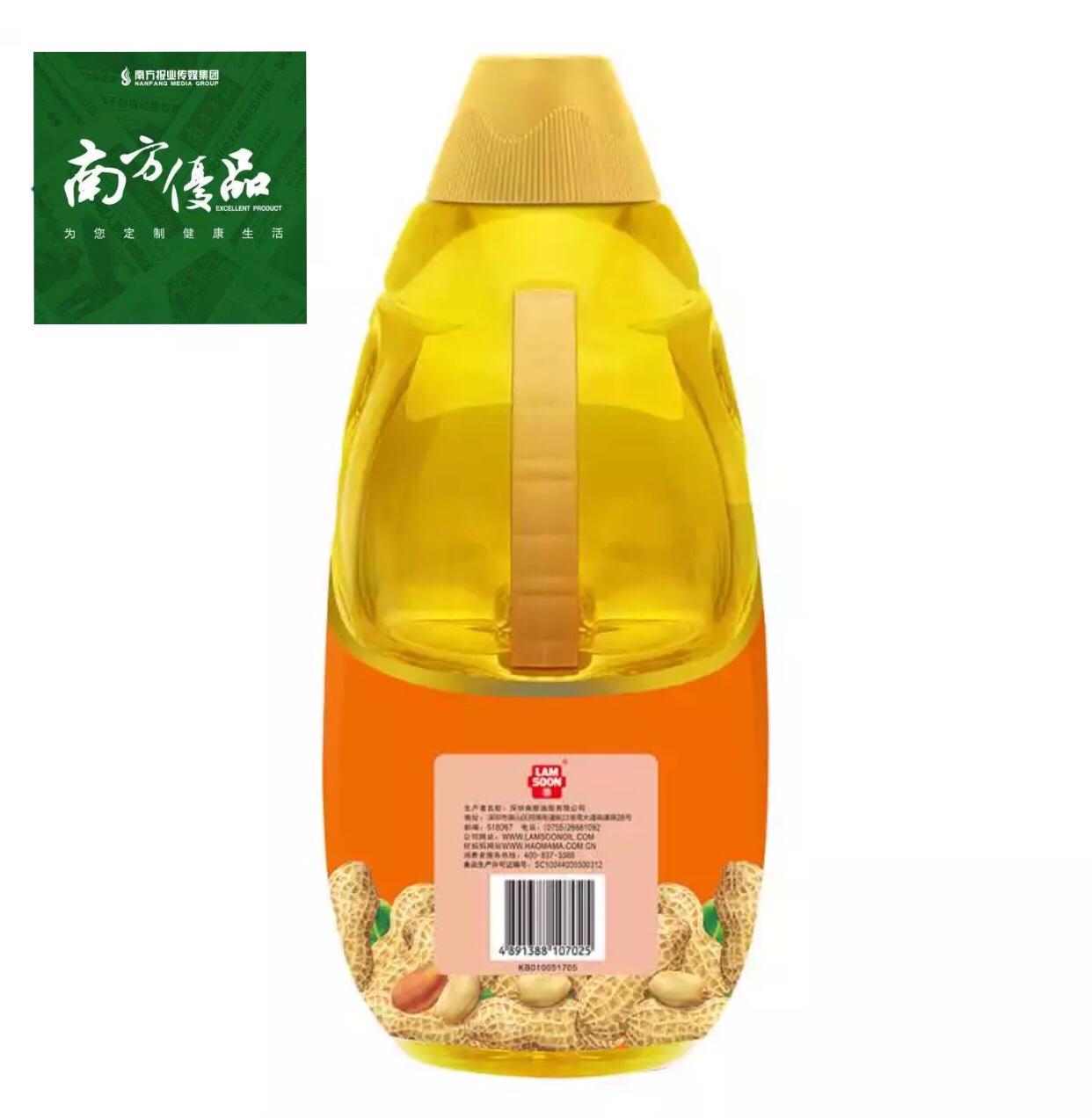 【珠三角包邮】刀唛 花生油  5L/桶  (次日到货) 商品图2