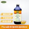 【欧米伽369油】500ml FLORA 加拿大进口 商品缩略图0