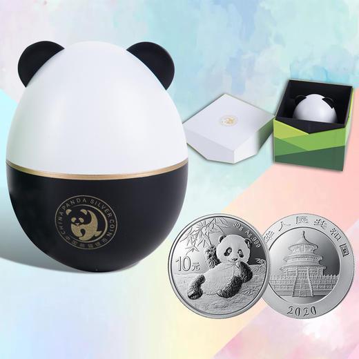 【超萌推荐】2020年熊猫30克银币彩蛋萌趣版 商品图0