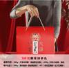 【新年伴手礼】豪华套餐礼盒2选1(详情看图) 商品缩略图1