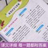 【开心图书】全彩卡通英语阅读训练100篇六年级 商品缩略图3