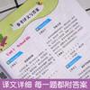 【开心图书】全彩卡通英语阅读训练100篇五年级 商品缩略图3