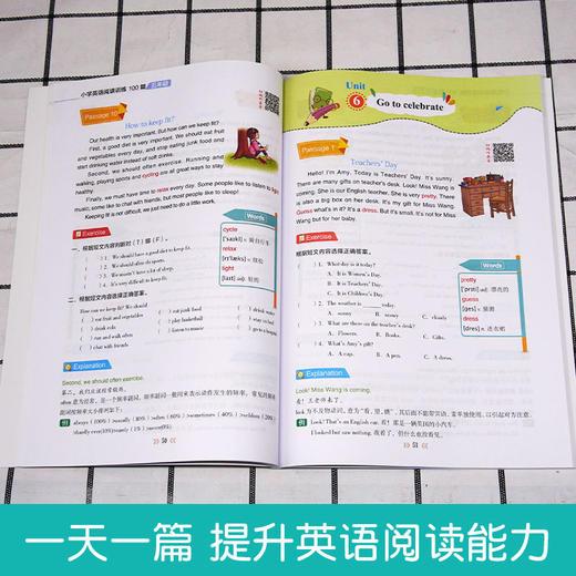 【开心图书】全彩卡通英语阅读训练100篇五年级 商品图2