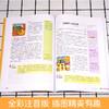 【开心图书】一本·我爱同步作文3年级下册全彩漫画部编版 商品缩略图2