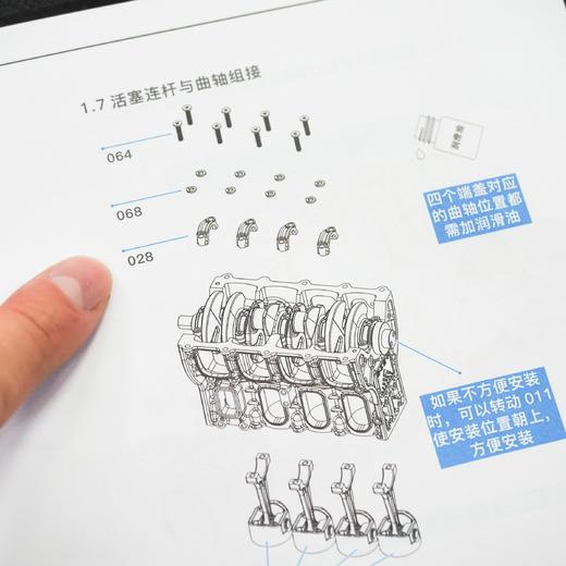 四缸发动机模型——全金属 商品图14