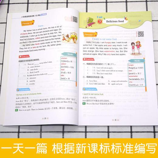 【开心图书】全彩版1-6年级小学语文+英语阶梯阅读训练100篇畅销十年全新升级 商品图9