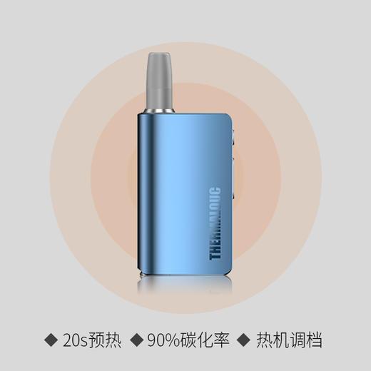 加拿大TC 无火电加热烟斗 M-21烤烟器烟丝专用IQO 商品图1