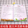 【开心图书】全彩版1-6年级小学语文+英语阶梯阅读训练100篇畅销十年全新升级 商品缩略图4