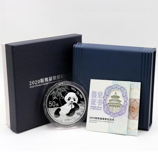 2020年熊猫150克精制银币 商品图3