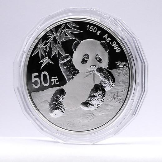 2020年熊猫150克精制银币 商品图0